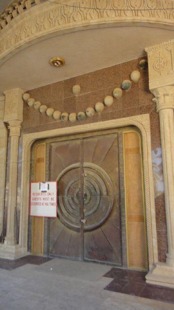 iraq victory palace saddam iran found entrance